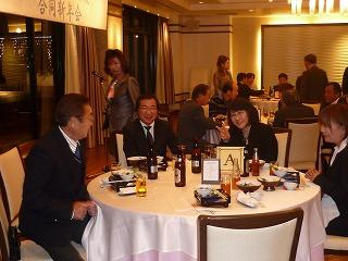 05ca684e70 大和美建のBlog  2013.1.29(火) ~ オーナーズクラブ ...